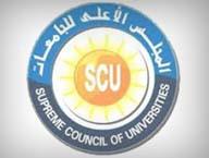 مبادرة: مصادر التعلم المفتوح المصرية