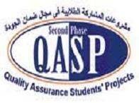 الدورة الرابعة للمشروعات الطلابية في الجودة ( QASP )
