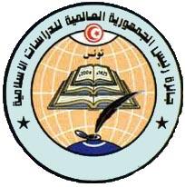 فتح باب الترشح لجائزة رئيس الجمهورية العالمية للدراسات الإسلامية