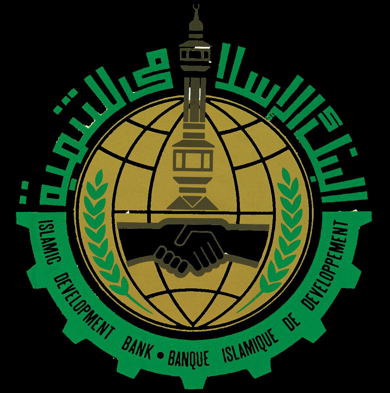 دعـوة للترشيـح لجائزة البنك الإسلامي للتنمية   في الصيرفة والمالية الإسلامية لعـام 1435هـ