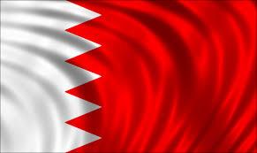 معرض البحرين للتدريب والتعليم الثاني بالبحرين