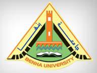 Benha University plans to establish Club of Russian Universities' Graduates