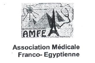 منح طبيه فرنسيه للأطباء الشباب DFM-DFMA