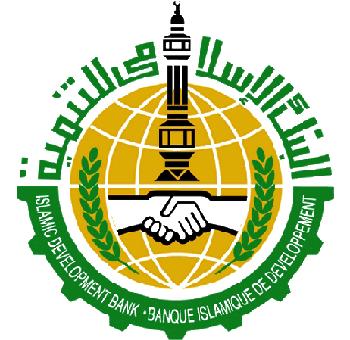 برنامج البنك الإسلامي للتنمية لمنح المتفوقين فى العلوم والتقانة العليا لعام 2016/2015