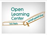 إعادة فتح باب التقديم للتعليم المفتوح