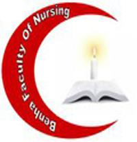 إختبارات القدرات بكلية التمريض للعام الدراسي الجديد 2016/2015
