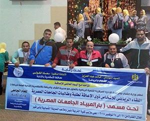 جامعة بنها تحصل على المركز الأول فى بطولة الجامعات المصرية بالإسكندرية