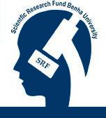 فتح باب التقديم لمقترحات المشروعات البحثية التنافسية للشباب الباحثين - المرحلة الرابعة