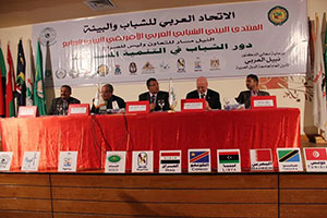 Benha University participates in the Arab-African Youth Environmental Forum