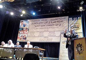 جامعة بنها تشارك فى مؤتمر المدرسة المصرية ببورسعيد