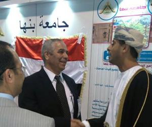 وزير الرياضة العماني يفتتح جناح جامعة بنها بمعرض عمان الدولي للتعليم العالي