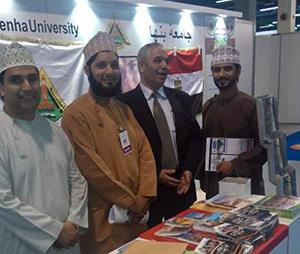 إقبال على جناح جامعة بنها في معرض التعليم العالي بسلطنة عمان