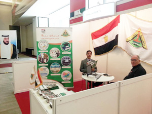 جامعة بنها ومائه واربعون جامعة دولية بمعرض ومؤتمر التصنيف العالمي كيو أس بجامعة الامارات العربية المتحدة