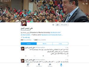 الطلاب العرب الوافدين يشيدون بجامعة بنها وأساتذتها على صفحات مواقع التواصل الإجتماعى