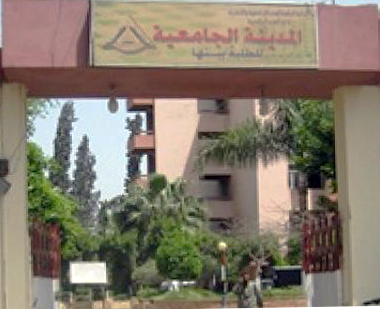 Benha University vacates the Hostels in June23, 2016