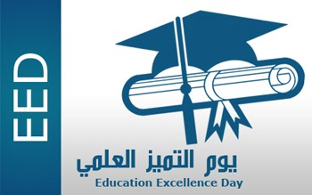 Benha University announces the Honorees of the 2nd Scientific Excellence Day