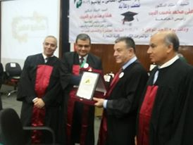 Benha University honors 190 Scientists and Researchers