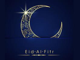Benha University Leaders Congratulate the University on the Occasion of Eid Ul-Fitr 1437H