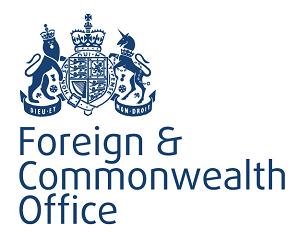 منحة مقدمة من حكومة المملكة المتحدة لعام 2018/2017