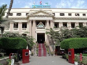 جامعة بنها تنعي قائد الفرقة التاسعة  بالجيش المصري