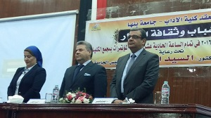 The University President warns against the conspiracies which seeks to destabilize Egypt