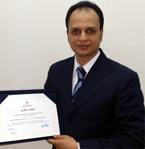 Congratulations to Dr. Islam EL-Sharawy on wining the second prize in «Tamkin 3» contest