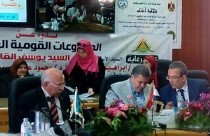 A Forum to be held at the Faculty of Medicine about the Role of the Armed Forces in Egypt Development
