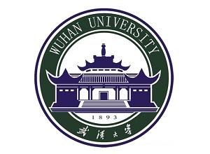 مد فترة التقديم للمنح المقدمة من جامعة ووهان