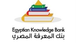 A Workshop about the Egyptian Knowledge Bank to be held from 19-1-2017 to 20-1-2017