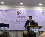 Benha University participates in the DAAD ceremony of the 10th anniversary of the Egyptian-Germen scientific cooperation