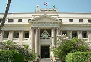 40 الف جنيه لدعم حضانة الجامعة