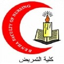 The faculty of nursing tops the other faculties of nursing in Egypt