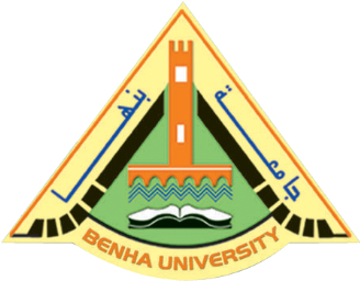 العلاقات الدولية بين جامعة بنها و جامعة ساري البريطانية