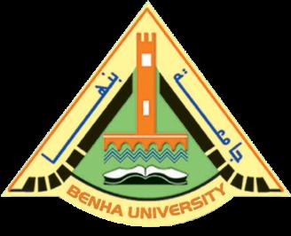 سلاماً من جامعة بنها لأرواحهم الطاهرة