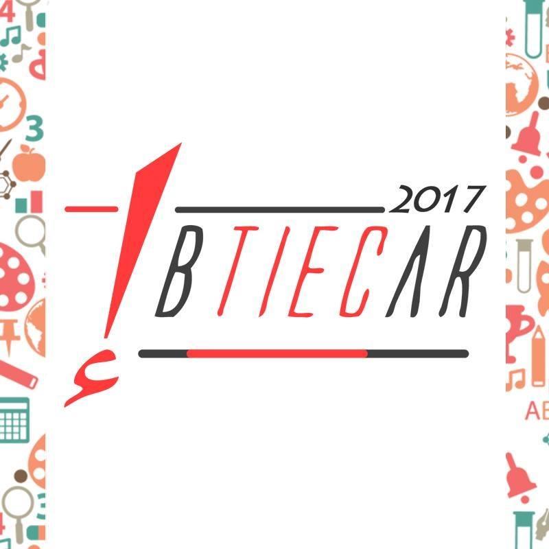فتح باب التقديم لمسابقة ابتكار 2017