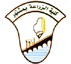 Five candidates for the deanship position at the faculty of agriculture in Moshtohor