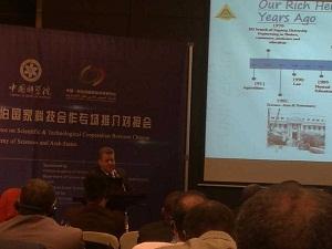 دائرة مستديرة لزيادة التعاون العلمى والبحثى بين مصر والصين