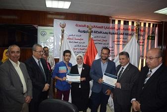 100 طالب من طب وتمريض بنها في مبادرة الشباب وقضايا السكان والصحة
