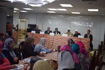 Atelier à l'Université de Benha pour la formation sur les ressources des informations à la banque de la connaissance