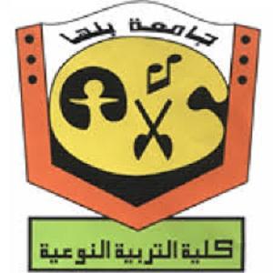 بالأسماء .. 5 مرشحين على منصب عمادة «كلية التربية النوعية»