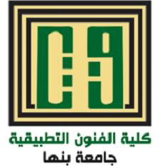 بالأسماء .. 3 مرشحين على منصب عمادة «كلية الفنون التطبيقية»