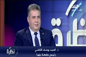 "EL-Kady's interview on ""Sada-El-Balad"" Channel"