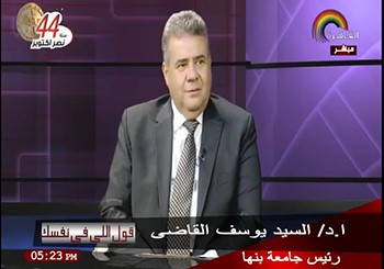 "EL-Kady's interview on ""Cairo"" Channel"
