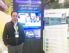 "Dr. Islam Sharaway participates with the ""acoustic shield"" in Cairo ICT fair"