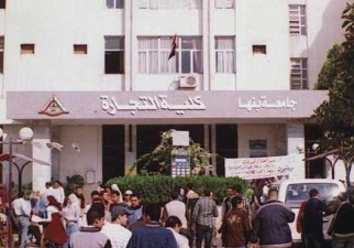 19835 طالباً يؤدون إمتحانات النصف الأول من العام في تجارة بنها