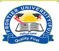 الزيارة المرتقبة لنائب رئيس جامعة فرونتير بالصومال لجامعة بنها