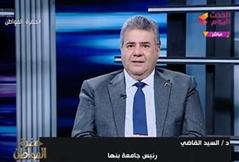 لقاء الدكتور السيد القاضي في برنامج «حضرة المواطن» علي قناة الحدث اليوم