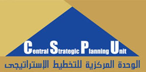 تدشين موقع التخطيط الاستراتيجي للجامعة