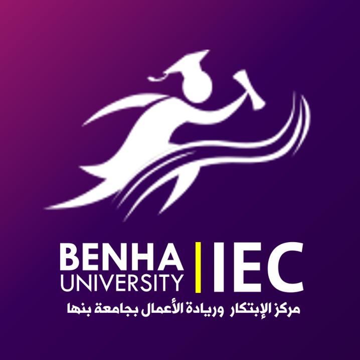 غدا .. ورشة عمل مركز دعم الإبتكار وريادة الأعمال بجامعة بنها