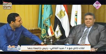 لقاء خاص مع الدكتور السيد القاضي في برنامج «إحسبها صح» على قناة العاصمة